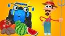 Песенки для детей - Синий трактор и веселый фермер - Мультик про машинки