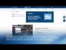 Upline_ новый инструмент для продвижения бизнеса