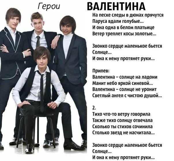километры герои: