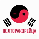 Анатолий Цой фото #41