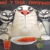 Grechka Zelyonaya
