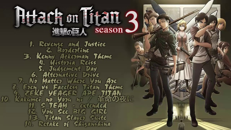 Attack on Titan Season 3 OST Full Best of Shingeki Kyojin Season 3 Soundtrack Score