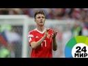 СМИ: Лондонский «Арсенал» заинтересовался Головиным - МИР 24
