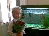 Даша Федорук, 18 июня 1999, Днепропетровск, id181857867