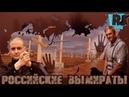 Путин украл у вас ВСЕ: пенсии, выборы, память отцов и дедов. Гость: Сергей Удальцов