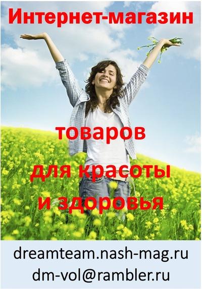 Иван Иванов, 7 сентября , id218236749