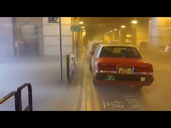 Hong Kong ngày 16 09 2018 Măng Cụt bắt đầu ngang qua Ghê quá 10