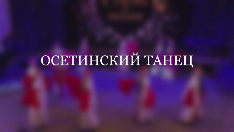 Студия Танца Свит