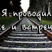 Кристюша Чебан, 29 января 1993, Килия, id205227536