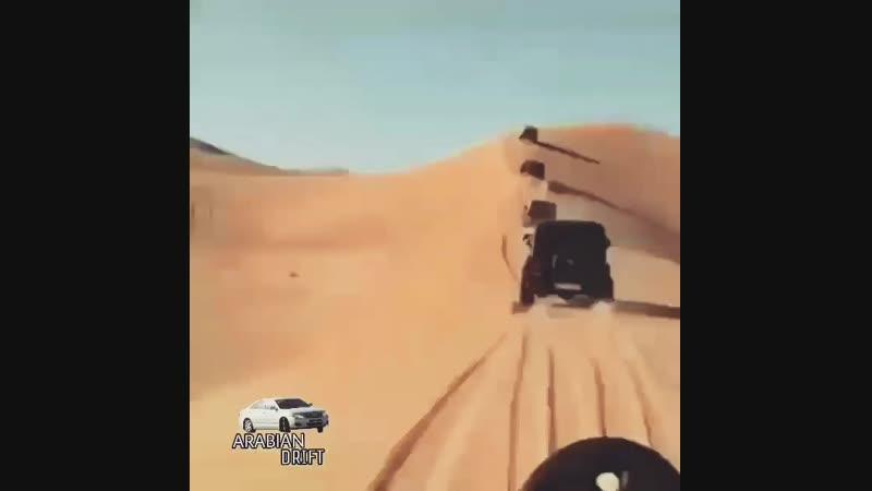 Arabian Drift