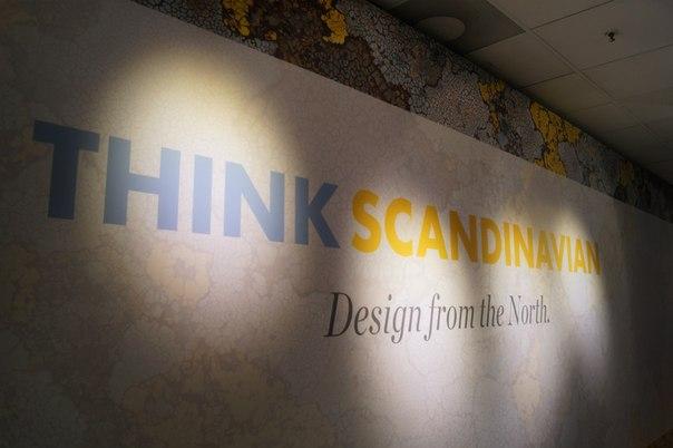 Шведский дизайн