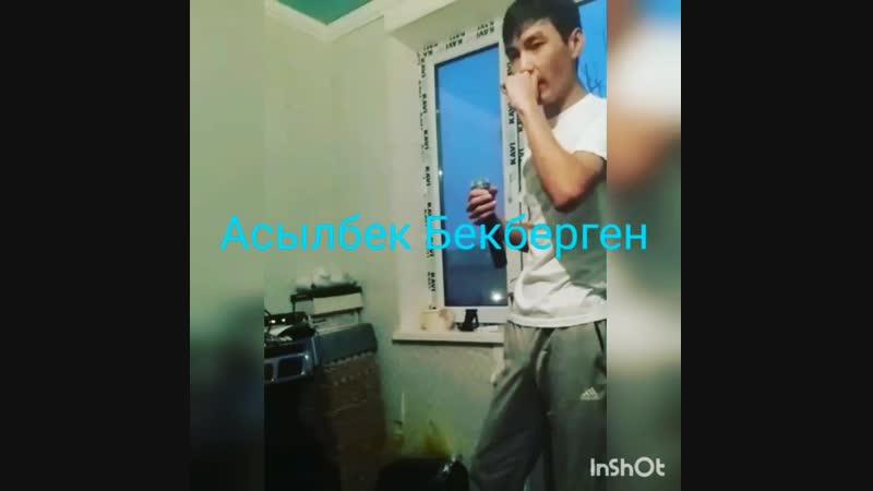 Асылбек Бекберген __ Айда кунде (COVER)🎤🎵