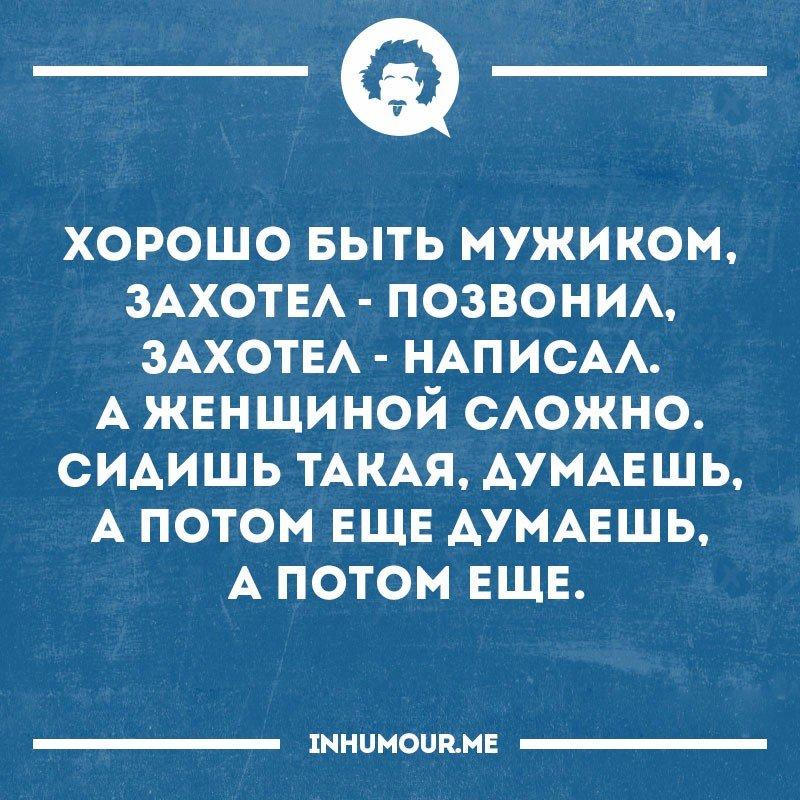 https://pp.vk.me/c543109/v543109554/29f84/CzQUoNu0jWo.jpg