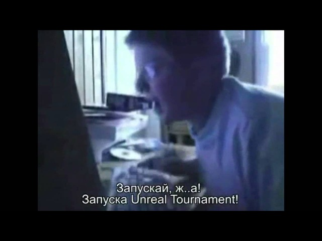 Ломай Меня Полностью КЛИП 2011 ТОП 100 ЯЗЬ Ремикс Dubstep Адвокат танец Медведева квн драка нтв RYTP