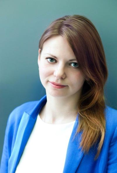 Катя Лысенко