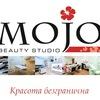 Салон красоты Beauty studio Mojo