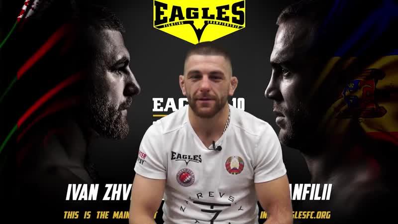 Eagles Fighting Championship
