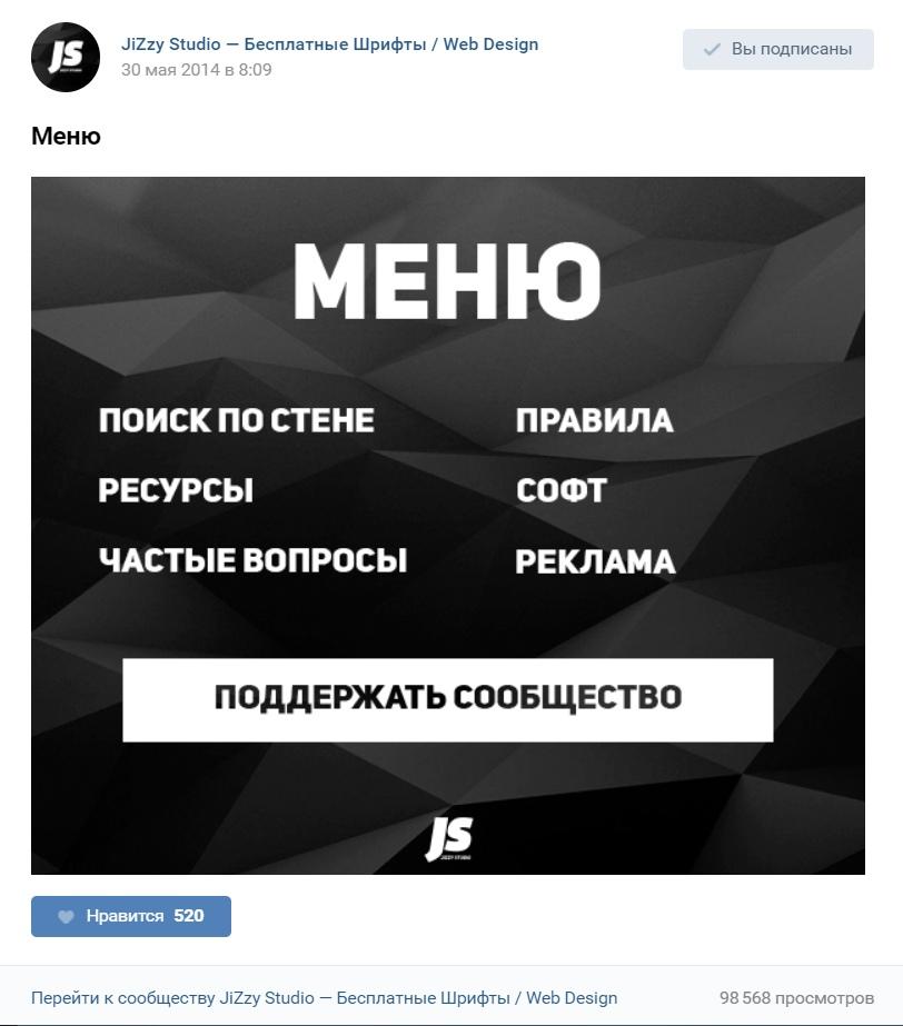 Маркетика - реклама - оформление VK