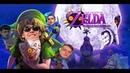 Big Baby Tape feat. OG BUDA - Legend of Zelda/Fantastic 4 (DEMO)