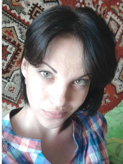 Карина Кравцова, 11 марта 1995, Кировоград, id96035967