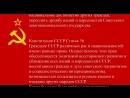СССР наша Родина! ☭ Служу Советскому Союзу! ☆ Присяга это сакральная клятва пере_HD.mp4
