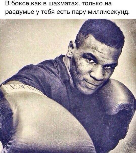 Фото №456245155 со страницы Кирилла Пожидаева