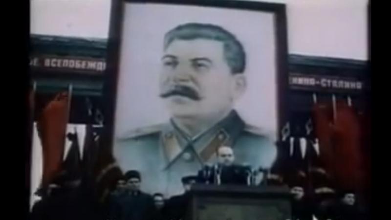 Генералиссимус Сталин Похороны