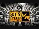PSVR Gun Club   VR GAMECLUB Хабаровск