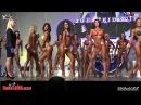 2016 Olympia Amateur Spain Bikini 169cm BIOTECH