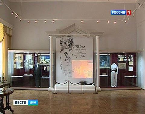 Экспонаты Таганрогского музея-заповедника появится на «Чеховской карте мира» в Германии