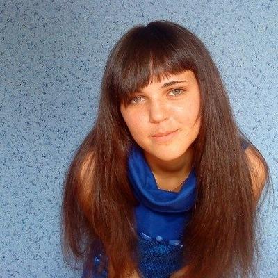 Алена Маркова, 6 марта 1990, Архангельск, id201032086