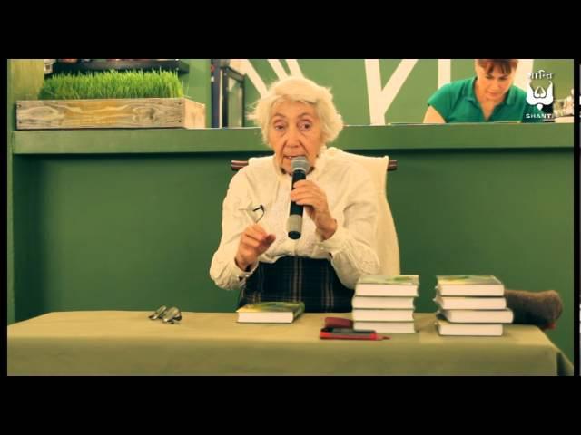 Шанти Green - Марва Оганян - Аллергические реакции.