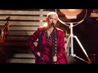 2015 An Evening of Nostalgia with Annie Lennox BD
