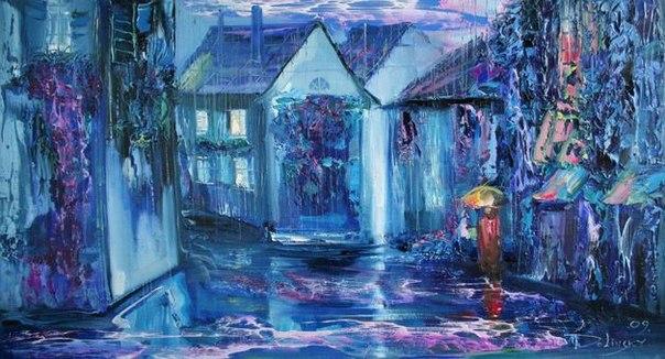Вадим Долинский люблю дождь