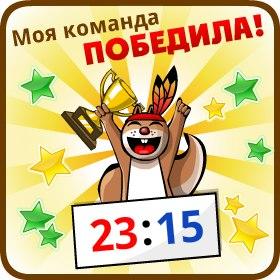 Разиля Гималетдинова, Казань - фото №13