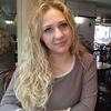 Анюта Авдеенко-Маманович