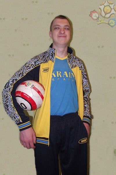 Дмитрий Сараев, 20 июля 1994, Нижний Новгород, id162320165