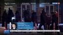 Новости на Россия 24 Хозяева оставили на морозе болонку не принятую на рейс и улетели в Гамбург