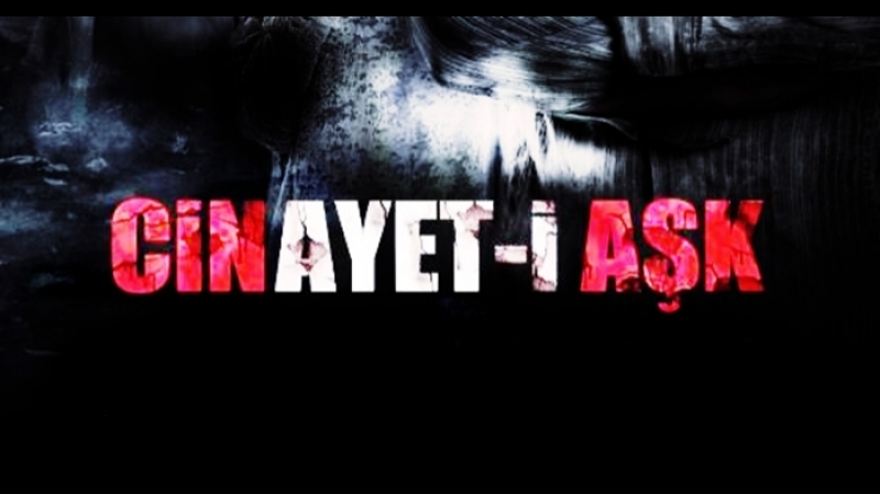Cin_Ayet-i_Aşk_2017