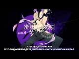 [Vocaloid] 7 Vocaloids - Tokyo Cyber Detective Brigade (rus sub)