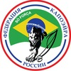 ۞ SÓ FORÇA. Федерация капоэйра России ۞