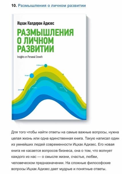 Эти книги помогут вам стать гораздо умнее!