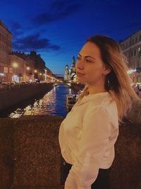 Katerina Chelnokova