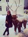 Юлия Чудиновских. Фото №14