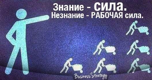 работа в интернете workle