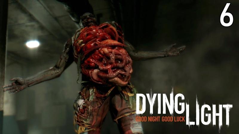 Dying Light - Договор с Раисом 6