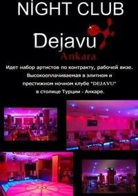 Dejavu Night-Klub