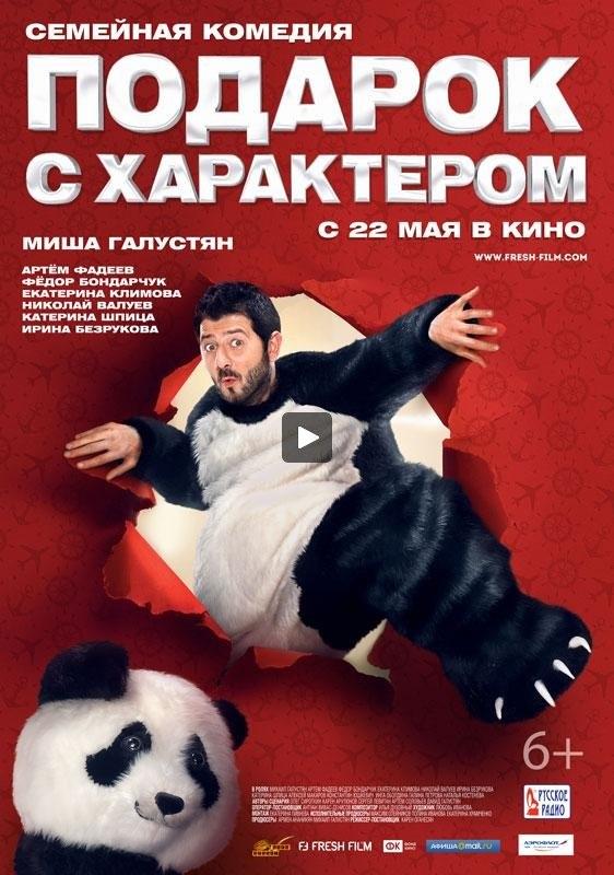 Стас Лесничий | Днепропетровск (Днепр)