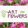 Искусственные цветы Челябинск