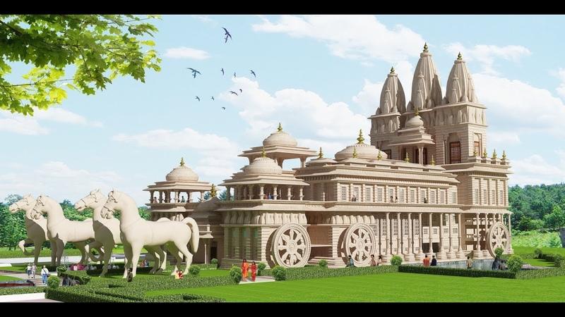 Sri Krishna Arjuna Temple, Jyotisar - Kurukshetra